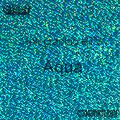 "12"" x 20"" Sheet Siser Holographic HTV - Aqua"